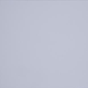 0264 Azurro Polare - Arpa