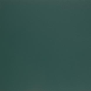 0636 Verde Barbados - Arpa